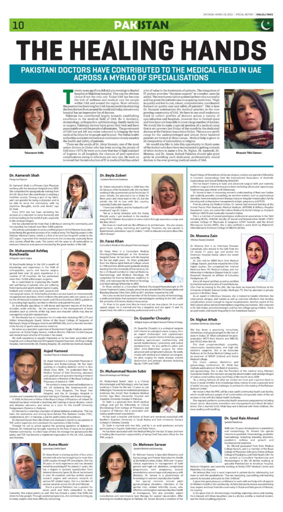 Dr.Tazyeen is being featured in Khaleejtimes news as best gynaecologist in dubai